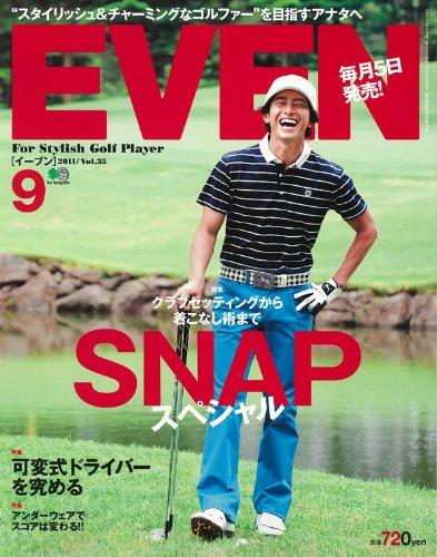 EVEN (イーブン) 2011年 09月号 [雑誌]