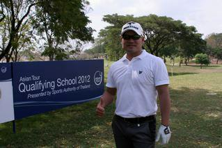 Asian Tour Qualifying School