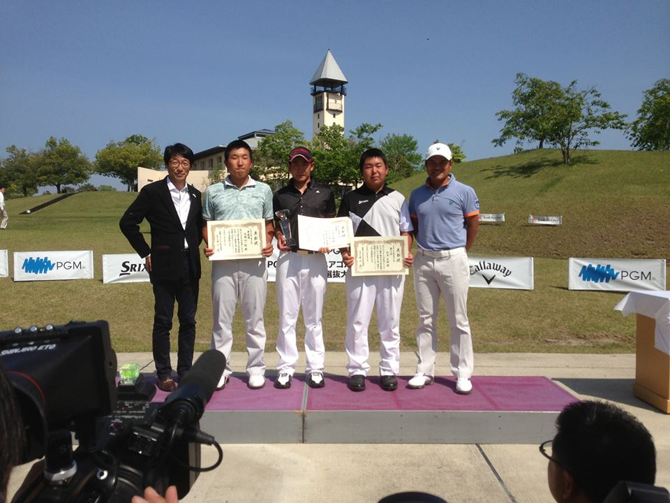 PGM世界ジュニアゴルフ選手権日本代表選抜会