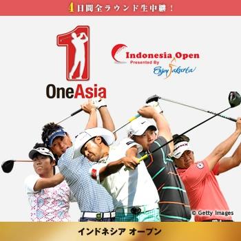 来週はインドネシアオープン参戦
