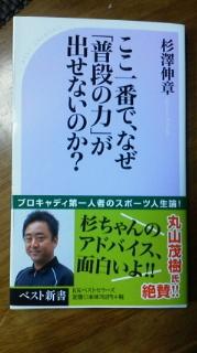 宮里優作オフィシャルブログ 2011032518180000.jpg