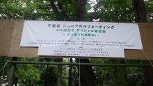 宮里優作オフィシャルブログ 110619_133215.jpg