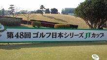 宮里優作オフィシャルブログ