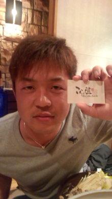 宮里優作オフィシャルブログ 110405_201056.jpg