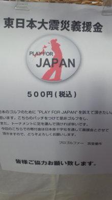 宮里優作オフィシャルブログ 110410_150031.jpg