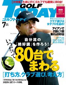 Web516_H1_Matsuyaa-L